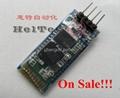 HC-06 wireless  Bluetooth module for Arduino
