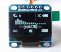 0.96inch 128*64 white OLED module for arduino