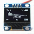0.96inch SSD1306 white  IIC  OLED module for arduino