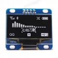 1.3inch128*64 IIC OLED module  white color for Arduino and STM32