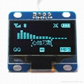 1.3 inch IIC communication OLED dispaly module for arduino