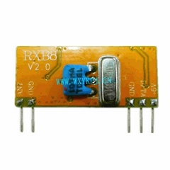 高灵敏度超外差无线接收模块RXB8