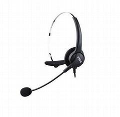 北恩FOR600电话耳机