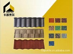 木紋型彩色蛭石鋼瓦