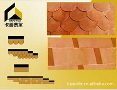 彩色蛭石鋼瓦系列