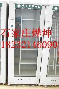 電力安全工器具櫃 5