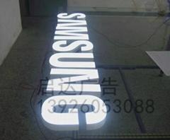 LED luminous characters resin