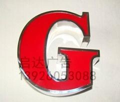 Acrylic word  acrylic luminous word production company acrylic light box