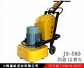 上海鑑崧JS-580研磨機 1