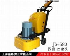 上海鉴崧JS-580研磨机