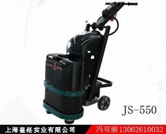 上海鉴崧JS-500研磨机