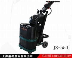 上海鑑崧JS-500研磨機