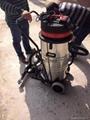 鑑崧吸水機80L吸塵器固化環氧