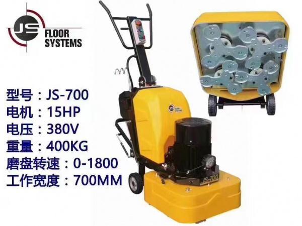 上海鑑松12頭打磨機700地坪研磨機耐磨地面固話環氧舊地面翻新 1