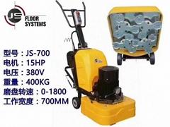 上海鑑松12頭打磨機700地坪研磨機耐磨地面固話環氧舊地面翻新