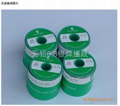 环保无铅焊锡线Sn99.3/Cu0.7