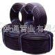 颐通管业HDPE地源热泵管 1