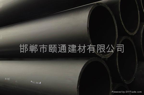 頤通HDPE煤礦管 2