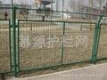 鐵絲圍欄網