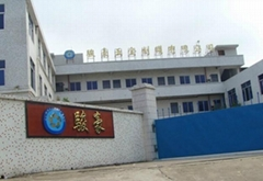 JunHao Metal Can Manufacturing Co.,Ltd