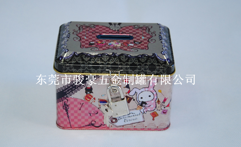Cartoon tin stationery box 4