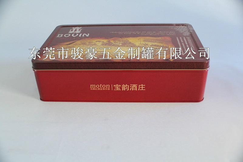 Fine wine packaging tin box 5