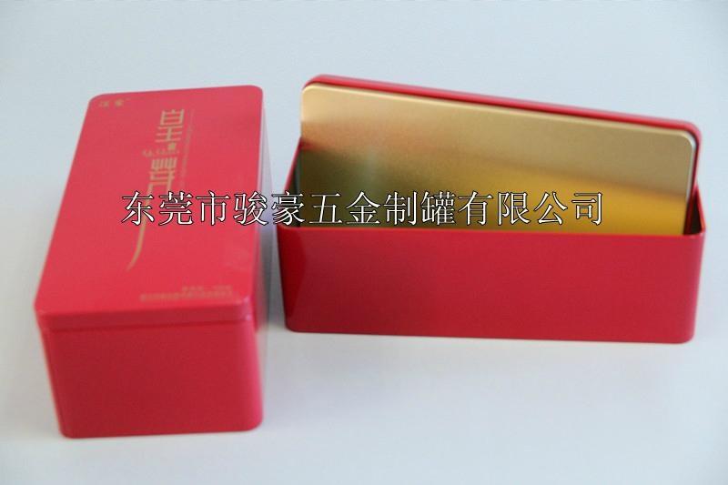 Black tartary buckwheat tea tin packaging 1