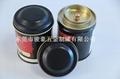 Black tartary buckwheat tea tin packaging 3