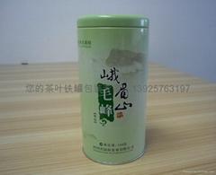 陕北绿茶包装铁罐