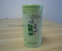 The green tea packaging