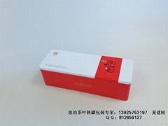 Zunyi black tea tin pack