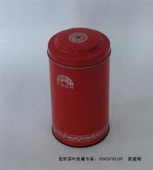 云南老树红茶包装铁罐(83*153)