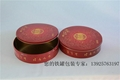 Guangdong cantonese moon cakes packaging