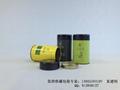 Exquisite tea packaging tin (70*120)
