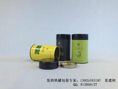 精緻茶葉包裝鐵罐(70*120)