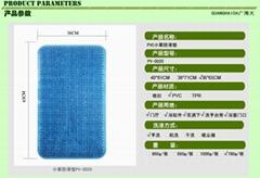广海大PVC小草防滑垫