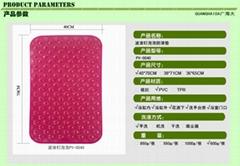廣海大PVC波浪釘泡泡防滑墊