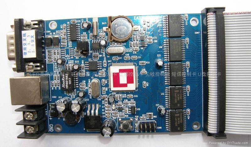 CDMA版无线LED控制卡 1