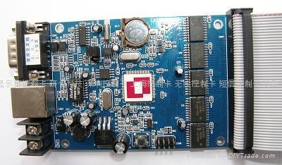 CDMA版无线LED控制卡 2