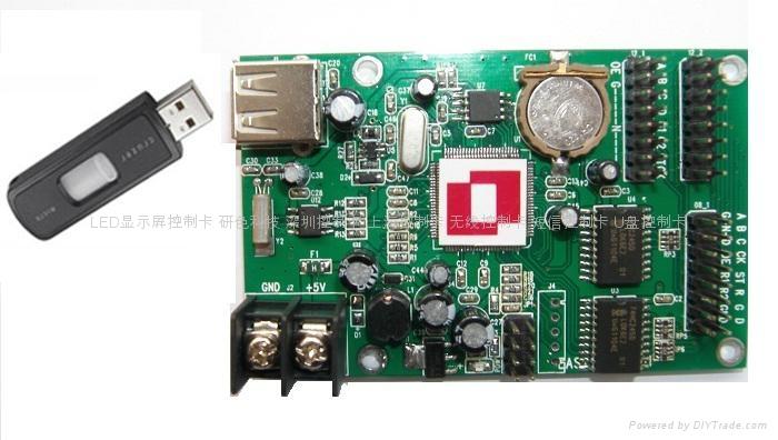 车载屏LED控制卡 2