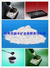 電子灌封膠用硅微粉