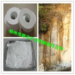 抛光材料用硅微粉