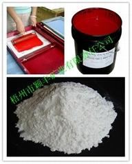 油墨专用硅微粉