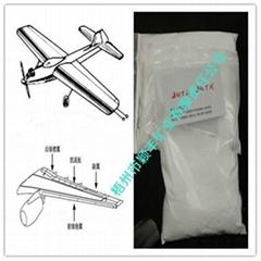 航空航天材料用硅微粉