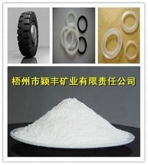橡胶专用硅微粉