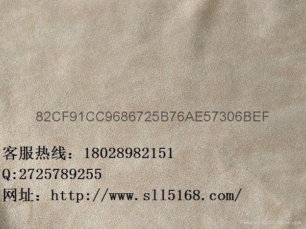 进口反绒皮料-苏里皮革供应 1