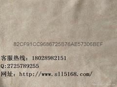 進口反絨皮料-甦里皮革供應