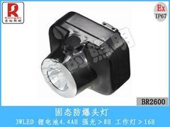固態防爆頭燈