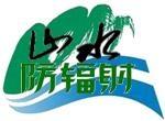 郑州山水防辐射有限公司