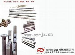 金鑫生產超群注塑機螺杆